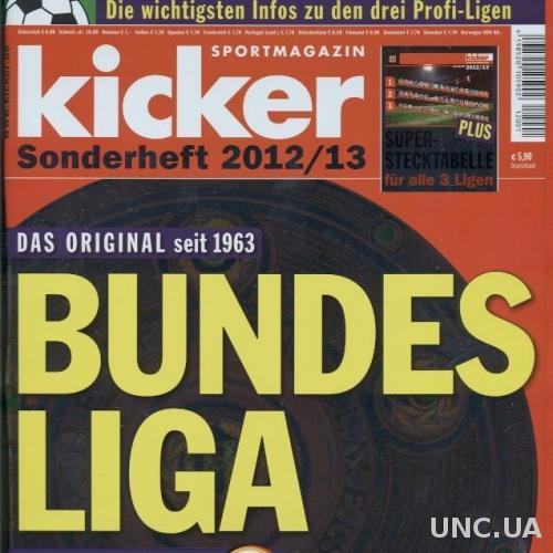 Футбол,Чемпионат Германии 2012-13,спецвыпуск Кикер /Kicker Sonderheft Bundesliga