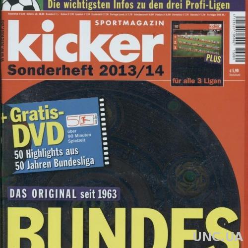 Футбол,Чемпионат Германии 2013-14,спецвыпуск Кикер /Kicker Sonderheft Bundesliga