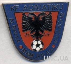 футбол.клуб Адриатику (Албания) ЭМАЛЬ / KF Adriatiku, Albania football pin badge