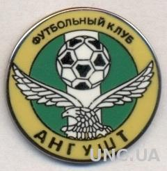 футбол.клуб Ангушт Назрань (Россия) ЭМАЛЬ / Angusht N.,Russia football pin badge
