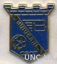 футбол.клуб Буюкани (Молдова), ЭМАЛЬ / CSCT Buiucani, Moldova football pin badge