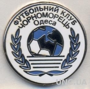 футбол.клуб Черноморец Одесса(Украина)1 ЭМАЛЬ /Chornomorets,Ukraine football pin