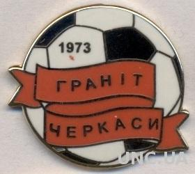 футбол.клуб Гранит Черкассы(Украина) ЭМАЛЬ /Granit Cherkasy,Ukraine football pin