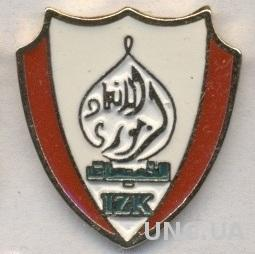 футбол.клуб Иттихад Х.(Марокко) тяжмет / Ittihad Khemisset, Morocco football pin