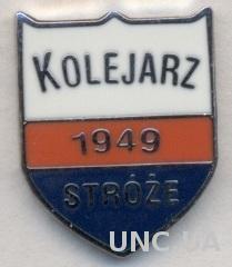 футбол.клуб Колеяж=Локомотив (Польша) ЭМАЛЬ /Kolejarz Stroze,Poland football pin