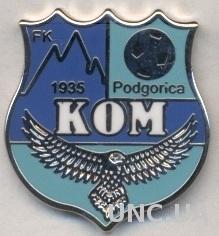 футбол.клуб Ком Подгорица(Черногор) ЭМАЛЬ /Kom Podgorica,Montenegro football pin