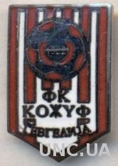 футбол.клуб Кожуф (Македония), ЭМАЛЬ / Kozuf Gevgelija, Macedonia football badge
