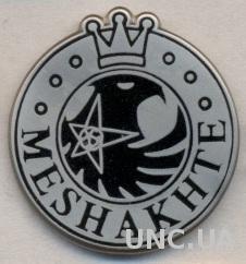 футбол.клуб Мешахте Ткибули (Грузия) ЭМАЛЬ /Meshakhte,Georgia football pin badge