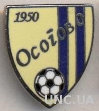 футбол.клуб Осогово (Македония) ЭМАЛЬ / Osogovo Kocani, Macedonia football badge