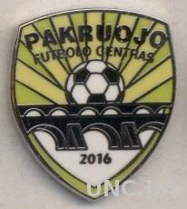 футбол.клуб Пакруойис (Литва)2 ЭМАЛЬ / FK Pakruojis,Lithuania football pin badge