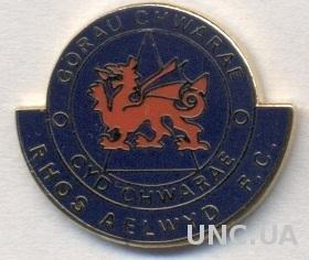 футбол.клуб Рос Айлуид (Уэльс), ЭМАЛЬ / Rhos Aelwyd FC, Wales football pin badge