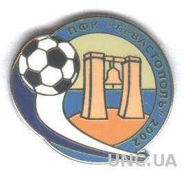 футбол.клуб Севастополь, Крым, ЭМАЛЬ / PFC Sevastopol, Crimea football pin badge