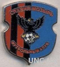 футбол.клуб Славия Мозырь (Беларусь) ЭМАЛЬ /Slaviya M,Belarus football pin badge