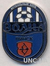 футбол.клуб Волна Пинск (Беларусь) ЭМАЛЬ /Volna Pinsk,Belarus football pin badge