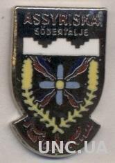 футбольный клуб Ассириска (Швеция) ЭМАЛЬ /Assyriska FF,Sweden football pin badge