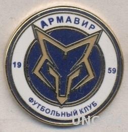 футбольный клуб ФК Армавир (Россия) ЭМАЛЬ / FC Armavir,Russia football pin badge
