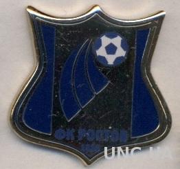 футбольный клуб ФК Ростов (Россия)2 ЭМАЛЬ / FK Rostov, Russia football pin badge