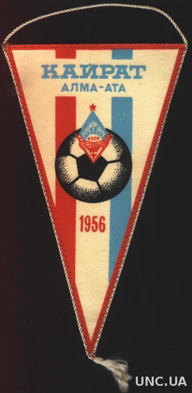 футбольный клуб Кайрат Алма-Ата ( СССР ), 21х12 см