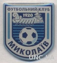 футбольный клуб МФК Николаев (Украина) тяжмет /MFC Mykolaiv,Ukraine football pin