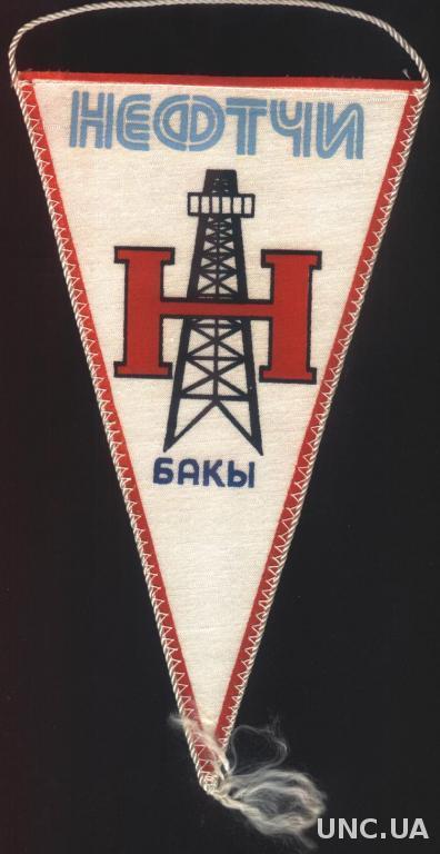 футбольный клуб Нефтчи Баку ( СССР ), 21х12 см