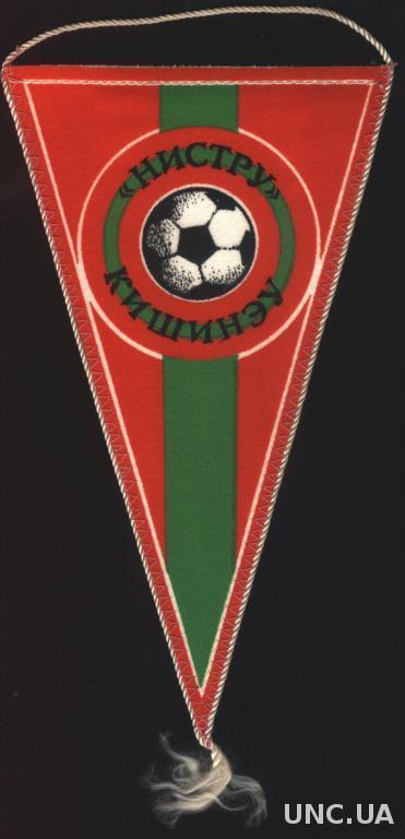 футбольный клуб Нистру Кишинев ( СССР ), 21х12 см