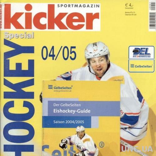 Хоккей,Чемпионат Германии 2004-05,спецвыпуск Кикер / Kicker Eishockey preview