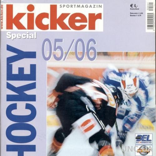 Хоккей,Чемпионат Германии 2005-06,спецвыпуск Кикер / Kicker Eishockey preview