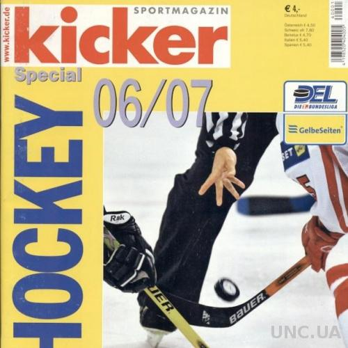 Хоккей,Чемпионат Германии 2006-07,спецвыпуск Кикер / Kicker Eishockey preview