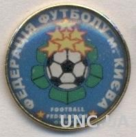 Киев (Украина),федерация футбола,тяжмет /Kyiv city football federation pin badge