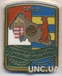 Украинские Венгры, федер.футбола (не-ФИФА) ЭМАЛЬ / Karpatalya football feder.pin