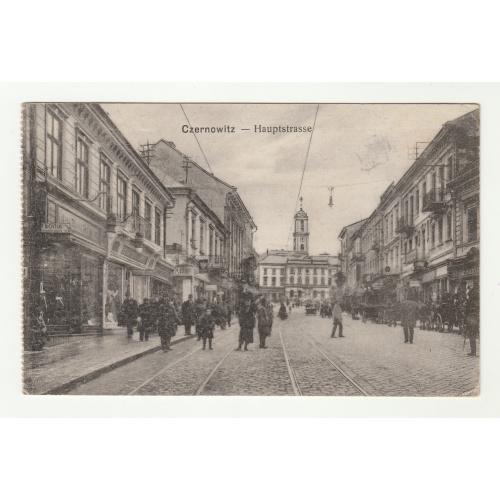 Чернівці Czernowitz Hauptstrasse David Gross