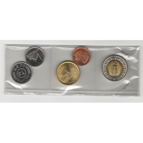 монети Египет 5 шт. Egypt