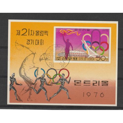 Північна Корея, Спорт, 1976 DPR Korea Olympic Games