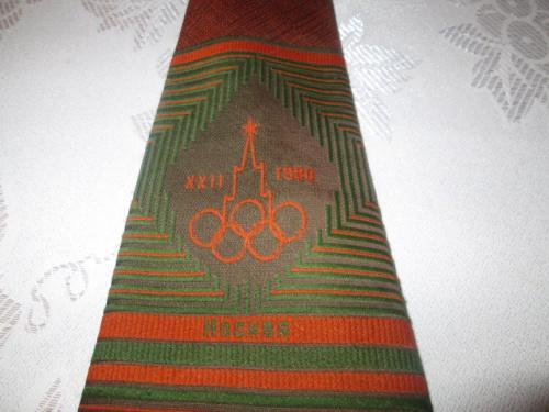 гастук олімпіада 1980