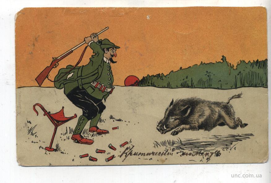 Смешные открытки об охоте