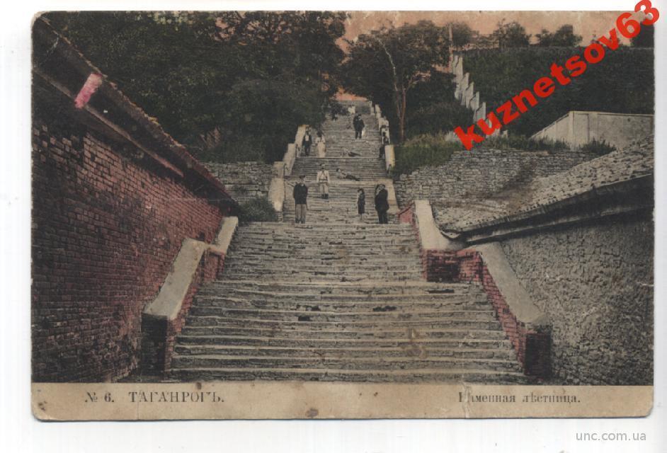 багажник таганрог каменная лестница вакансии Почему пуритане