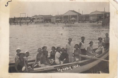БЕРДЯНСК. ПЛЯЖ. ДЕВУШКИ В ЛОДКЕ 1938