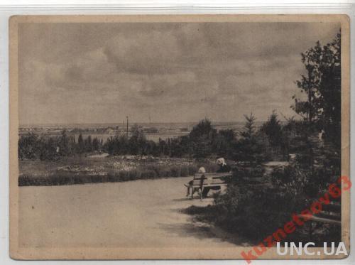 ДНЕПРОПЕТРОВСК. ПАРК ИМ. ШЕВЧЕНКА. 1931