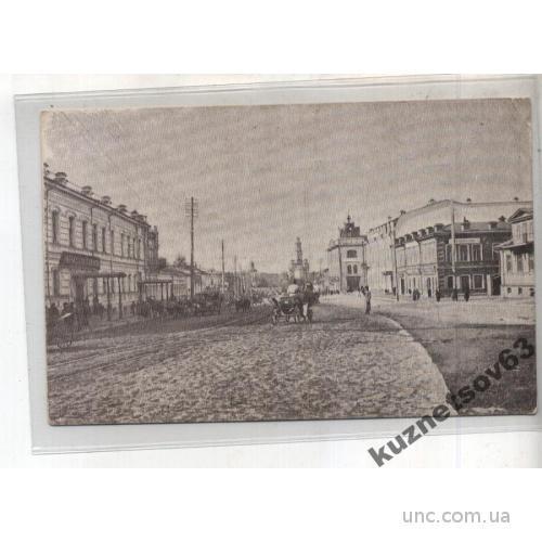 Где можно продать старые открытки в екатеринбурге