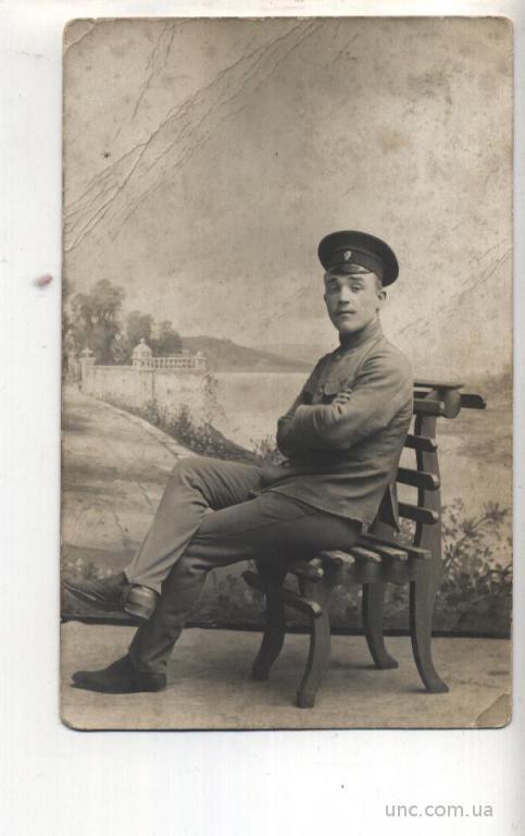 ФОТО. 1910 НА ПАМЯТЬ.