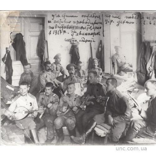 """ФОТО """"  3 АВИА ПОЛК. КОПИЯ 1956 ГОДА"""