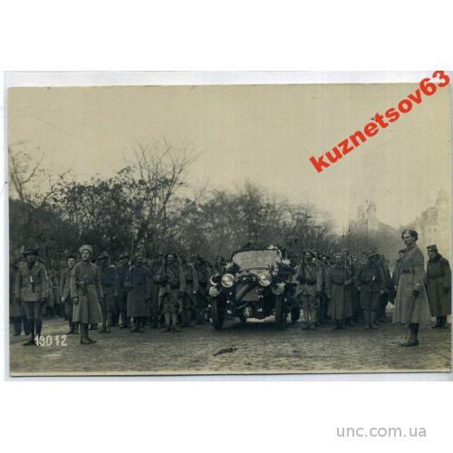 ФОТО. РУССКИЕ СОЛДАТЫ В ОХРАНЕ ПРЕЗИДЕНТА. ПРАГА 1918 МАШИНА.