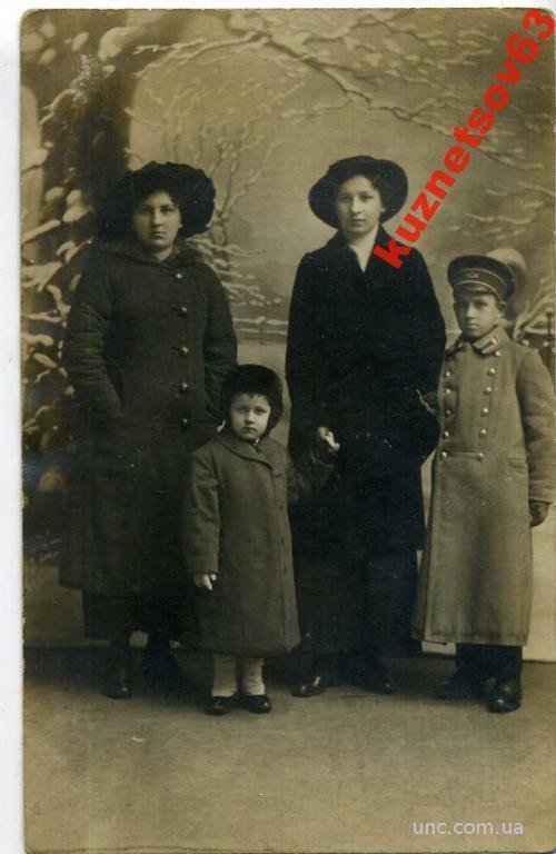 ФОТО.  ЛЮБОВНАЯ ПАРА.  1923