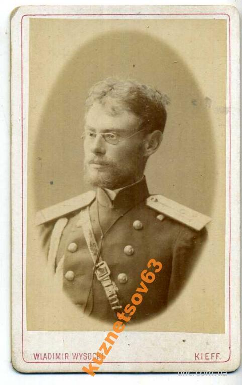 ФОТО.Офицер 48 пехотного Одесского полка 12 дивизи