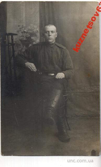 ФОТО РУССКИЙ БОЕЦ ... ВОЕННЫЙ 1916