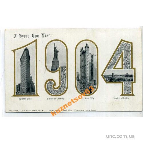 ГОДОВИЧЕК 1904 НЬЮ-ЙОРК  СТАТУЯ СВОБОДЫ. НОВЫЙ ГОД