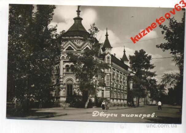 ИРКУТСК. ДВОРЕЦ ПИОНЕРОВ