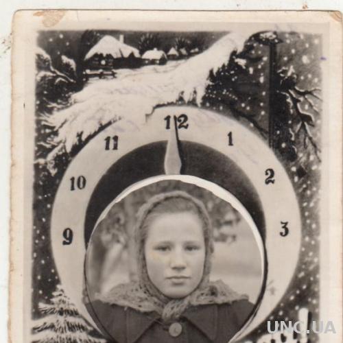 КИЧ. С НОВЫМ ГОДОМ. 1957. ДЕВОЧКА