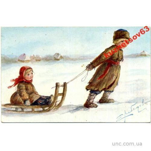 ЛЕБЕДЕВА.  ДЕТИ И САНИ.