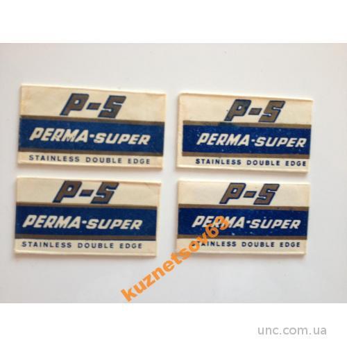 Лезвия  Perma super  4 штуки